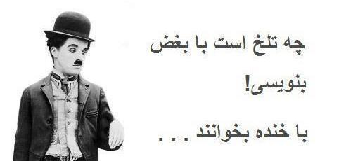 Great Dictator4