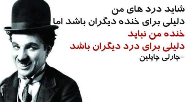 Great Dictator5