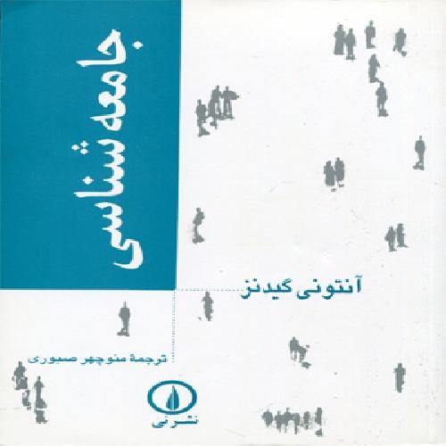 booksoc